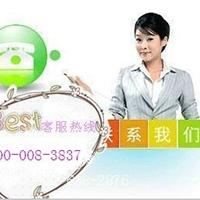 洛阳华帝热水器售后服务客服电话《百度查询2015指定维修站》
