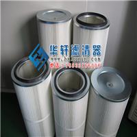供应350x240x600除尘滤芯3560粉末回收滤筒