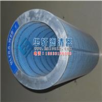 供应唐纳森P191920椭圆形除尘滤芯 滤筒