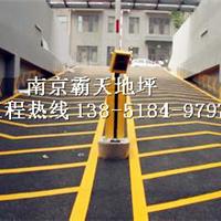 南京无震动止滑坡道 南京无震动防滑车道