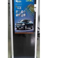 供应重庆液晶广告机