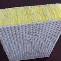 供应华鸿岩棉复合板价格及生产厂家
