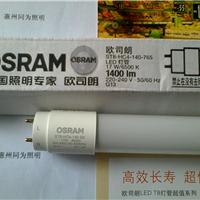 OSRAM ����LED�ƹ� 17W/740 17W/765
