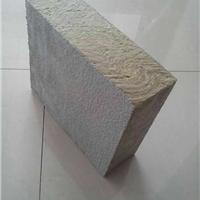 供应外墙A级防火玻镁玻璃棉复合板