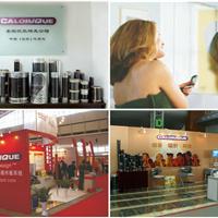 河南电热膜_进口品牌美国凯乐瑞克始于1970