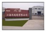 北京江海洋线缆有限公司