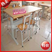 六人阅览桌 学校阅览桌椅 图书馆阅览桌