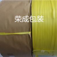 供应超长柔性带王打包带