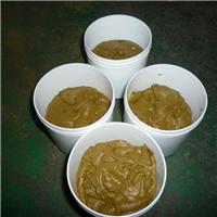 铜焊膏黄紫铜、铜磷及硬质合金专用焊膏
