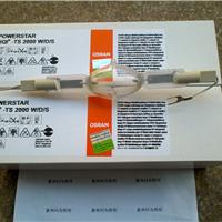 ��Ӧ�����м�OSRAM HQI-TS 2000 W/D/S