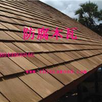 供应木别墅外墙装饰防腐木瓦