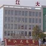 江苏江大环保科技开发有限公司