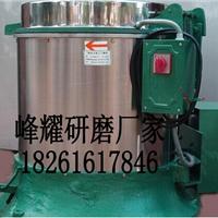 供应苏州热风离心干燥机/烘干脱水设备