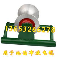 供应【霸州鼎力】电缆保护滑轮发源地