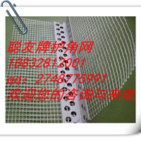 外墙保温防裂专用网格布角条 网格布阳角条