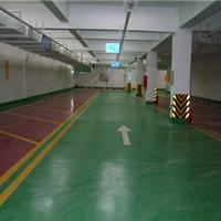 供应江门停车场地坪,惠州停车场地坪