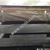 供应7005铝板价格,7005铝板厂家
