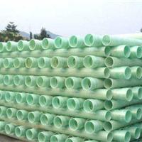 供应天津玻璃钢电力管 150*5玻璃钢电力管