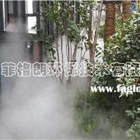 菲格朗景区人造雾/公园人造雾工程安装厂家
