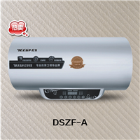 供应电热或者燃气热水器