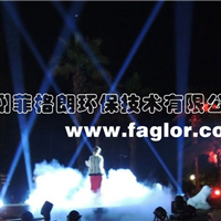 舞台雾效/专业舞台人造雾设备/景观雾效