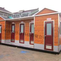 景区旅游公厕  江苏移动厕所厂家定制