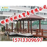 邯郸市圳木贸易有限公司