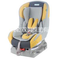 供应汽车儿童安全座椅模具