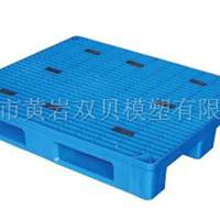 供应田字托盘模具塑料托盘模具九脚托盘模具