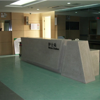 供应湖南PVC地板