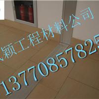 供应变形缝内墙变形缝地面变形缝