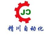 福建厦门精川自动化科技有限公司