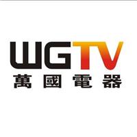 深圳市万国电器有限公司