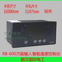 E5CZ供应促销SHYB R8-600智能温控仪