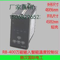 E5CZ供应直销SHYB R8-400智能温控仪