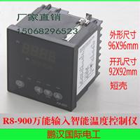 E5CZ供应促销智能温控仪SHYB R8-900