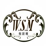天津市惟斯曼门窗装饰有限公司