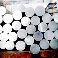 供应2011硬质铝棒