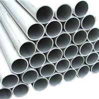 供应6011耐腐蚀铝管