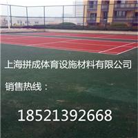 慈溪塑胶篮球场厂家