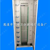 供应288芯ODF光纤配线柜厂家