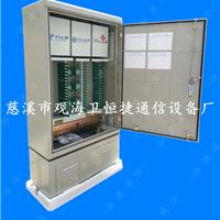 供应三网合一光缆交接箱SMC材质