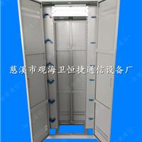 供应576芯ODF光纤配线柜