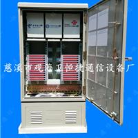 供应三网合一光交箱SMC材质