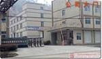 上海�搭鸦�械制造有限公司