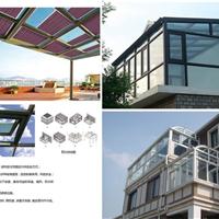 厂家直供铝合金阳光房 重型推拉门 别墅专用
