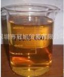 深圳市冠旭贸易有限公司