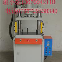 小型油压机 油压机直销 小油压机