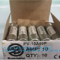 BUSSMANN光伏熔断器PV序列1000VDC 10*38mm