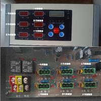 供应甲苯气体变送器,可燃气体报警器安装